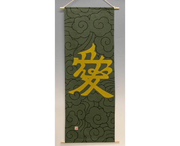 Japanese Hanging Art Scroll 6 Kanetsugu Naoe | eBay